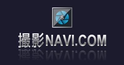 撮影NAVI.com - インターネット最大級の撮影ポータルサイトコミュニティ